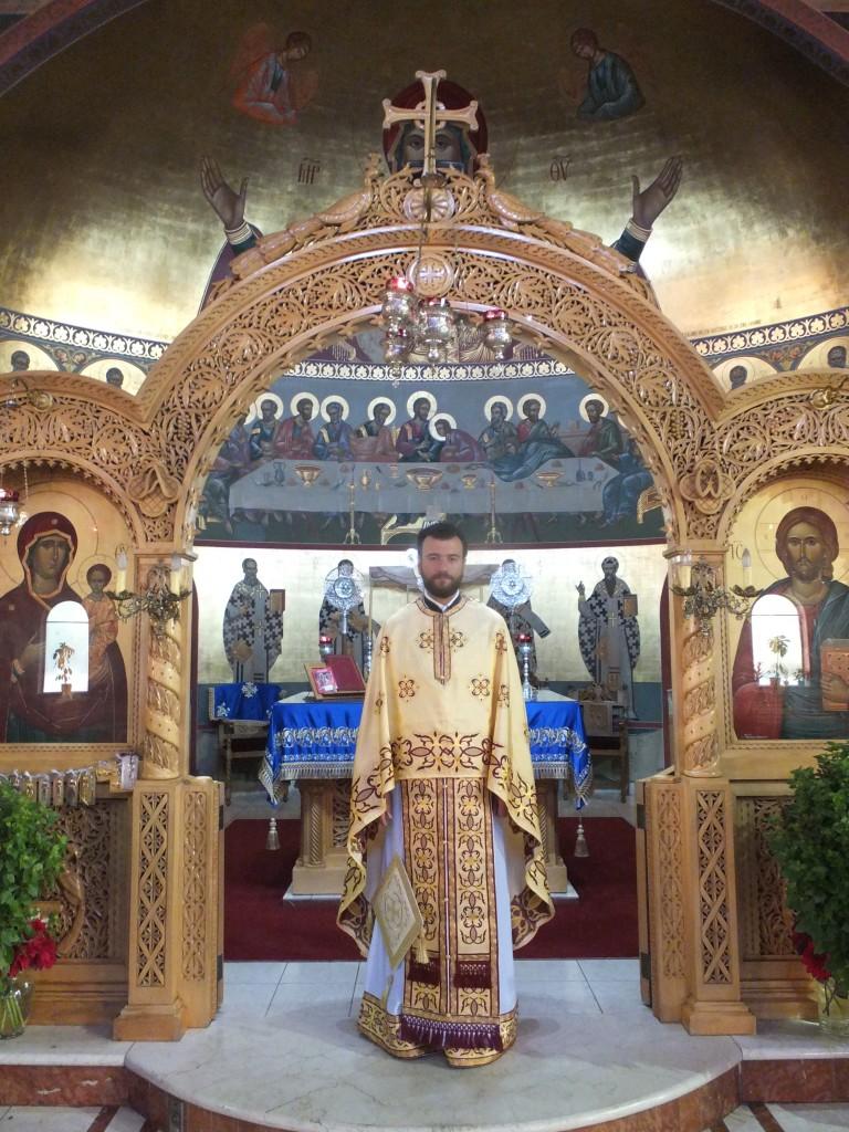 Rev. Fr. Fanourios Pappas